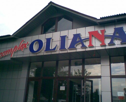 Complex Oliana